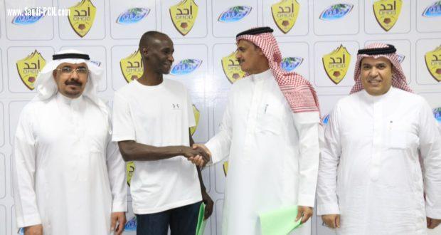 نتيجة بحث الصور عن نادي أحد والمنتخب السعودي الكابتن محسن خلف